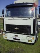 МАЗ 543240-2120. Продам МАЗ тягач и полуприцеп кроне-штора в хорошем состоянии. Звоните, 14 860куб. см., 16 000кг., 4x2