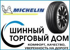 Michelin Energy XM2, 185/65R14 86H