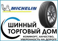 Michelin Primacy 4, 215/55R17 94V (SD)