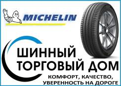 Michelin Primacy 4, 195/65R15 91H