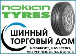 Nokian Hakka Green 2. летние, 2019 год, новый
