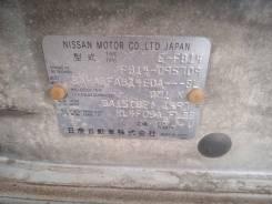 АКПП Nissan Sunny FB14, GA15DE