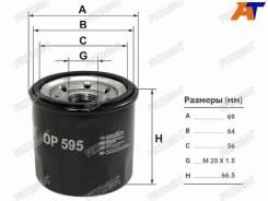 Фильтр масляный Filtron OP595 OP595