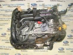 ДВС EJ255Jbame D904565 Legacy BR9 2009 [10100BS890] 10100BS890