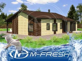 M-fresh Kaberne (Проект удобного одноэтажного дома с большим гаражом! ). 100-200 кв. м., 1 этаж, 4 комнаты, бетон