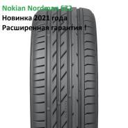 Nokian Nordman SZ2. летние, 2021 год, новый