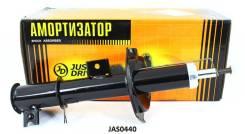 Стойка Suzuki SX-4 Y1S `06-14 Передняя левая D=20mm (Just Drive) 4160275K00, JAS0440, 4160275K00, 4160280J01, 4106956K00, 339187