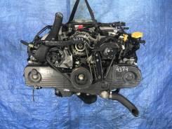 Контрактный ДВС Subaru Legacy 2004г. BP5 EJ203 A4374