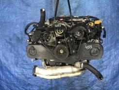 Контрактный ДВС Subaru Legacy 2005г. BP5 EJ203 A4375