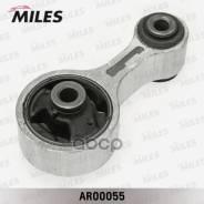 Опора Двигателя Mazda 6 02-07 Зад. Ar00055 Miles арт. AR00055 AR00055