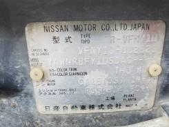 Мкпп 4WD GA15DS Nissan AD куз.10 (RS5F31AFC44)