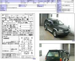 Двигатель WLT Mazda Proceed Marvie в разбор