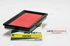 Фильтр воздушный AV3738 A-243V 16546-V0100 (Micro) Micro AV3738