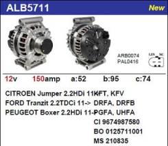 Генератор FORD 12V, 150A, Transit Custom, Citroen Jumper III 2.2, KR ALB5711DD