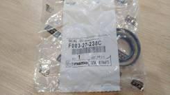 Сальник Mazda F00327238C F00327238C