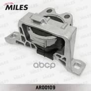 Опора Двигателя Mazda 3 03- Прав. Miles арт. AR00109 AR00109