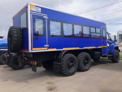 Урал Next 4320. Автобус вахтовый, 28 мест, В кредит, лизинг