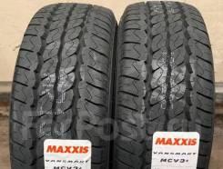 Maxxis Vansmart MCV3+