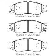 Колодки Тормозные Дисковые D-1233H для Nissan передние производитель MK Kashiyama Япония AY040-NS053 D1060-6N0X2 AY040-NS084 AY040-NS072 D-1233 AN-614...