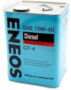 Eneos Diesel