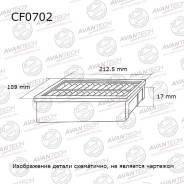 Фильтр салонный Avantech CF0702 CF0702