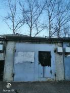 Гаражные блок-комнаты. улица Краснореченская 197, р-н Индустриальный, 21,0кв.м., электричество