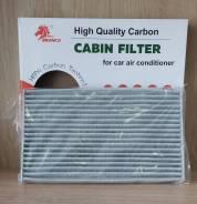 Фильтр салонный угольный Bronco BRC0222HC / AC-210EX BRC0222HC