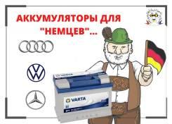 Аккумуляторы на европейские автомобили. Быстрый подбор и доставка.