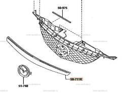 Накладка решётки радиатора Mazda Premacy C14550711