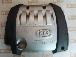 Накладка двигателя Kia Spectra 2007 [292402X600] SD S6D 292402X600