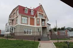 Продается Дом с Земельным Участком по цене для его быстрой продажи. Улица Щорса 3а, р-н Краснофлотский, площадь дома 428,5кв.м., площадь участка 1 4...