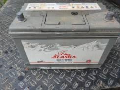 Alaska. 95А.ч., Прямая (правое), производство Корея
