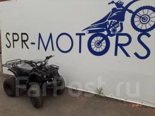 SPR-Motors. исправен, без псм\птс, без пробега