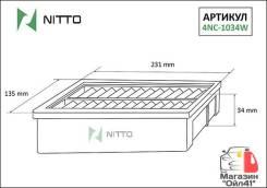 Воздушный фильтр Nitto 4NC-1034W 4NC1034W