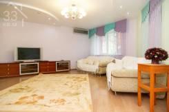3-комнатная, улица Уткинская 9. Центр, агентство, 110,0кв.м.