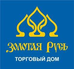 Продавец-консультант. ИП Иванов Д.А. Ул. Полетаева 6 Д