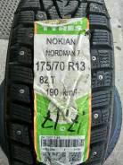 Nokian Nordman 7, 175/70R13