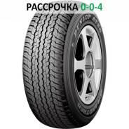 Dunlop Grandtrek, 265/65 R17 112S