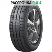 Dunlop SP Touring R1, 195/65 R15 91T