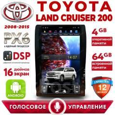 Toyota Land Cruiser 200. Под заказ