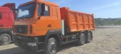 МАЗ. Самосвал -650126-8584-000, кузов 15,4м3, 7 470куб. см., 20 250кг., 6x4