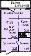 1-комнатная, улица Анны Щетининой 9а. Снеговая падь, застройщик, 31,0кв.м.