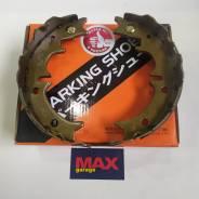 Колодки ручника MK2501 Masuma MK2501