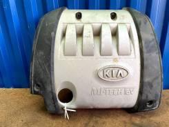 Крышка двс декоративная Kia Spectra 2007 [292402X600] 1.6 S6D 292402X600