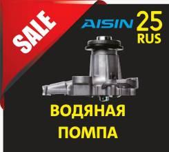 Помпа охлаждающей жидкости Aisin для Hilux / Fortuner | Распродажа! WPT146