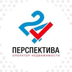 "Юрист. ООО ""ОН ""ПЕРСПЕКТИВА24УСС"". Улица Ленина 47"