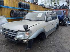 Кузов Land Cruiser Prado 95