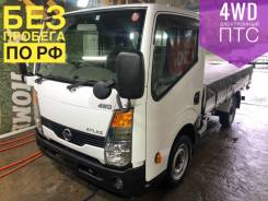 Nissan Atlas. Продаётся грузовик БЕЗ Пробега по России, 4WD, 3000cc, 2000 кг, 3 000куб. см., 2 000кг., 4x4