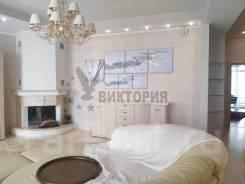 5-комнатная, улица Анисимова 1. Первая речка, агентство, 208,0кв.м.