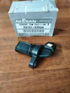 Датчbк положения распредвала Nissan 23731-2Y52A 23731-2Y52A